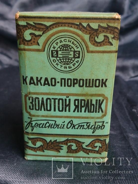Какао Золотой ярлык. 1973 г. Красный Октябрь, фото №2