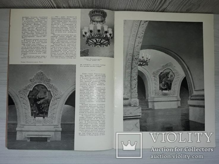 Архитектура и строительство Москвы 1954 тираж 7000 семь номеров, фото №6