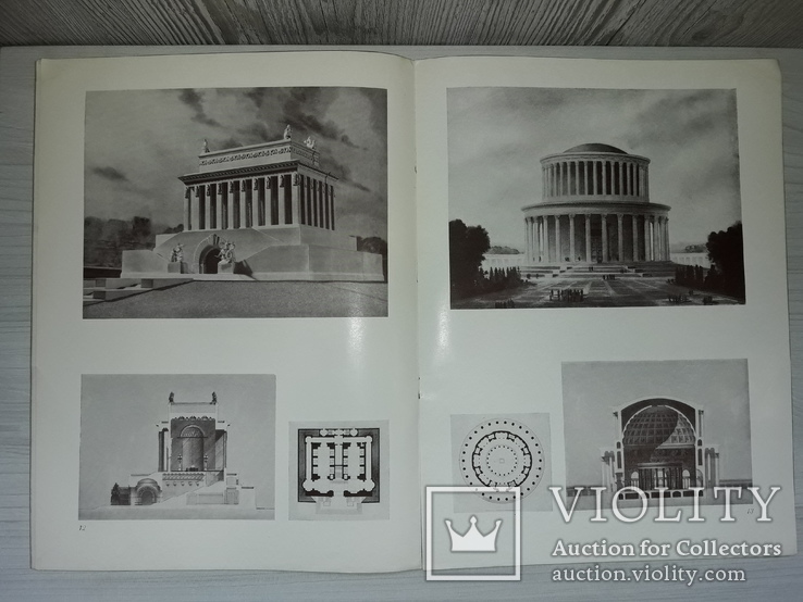 Архитектура и строительство Москвы 1954 тираж 7000 семь номеров, фото №11