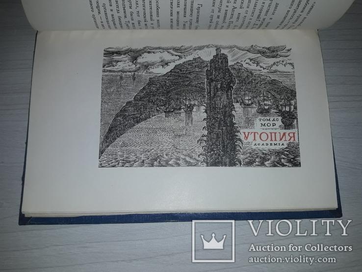 Мастера книжного оформления М.В.Маторин 1948 тираж 4000, фото №2