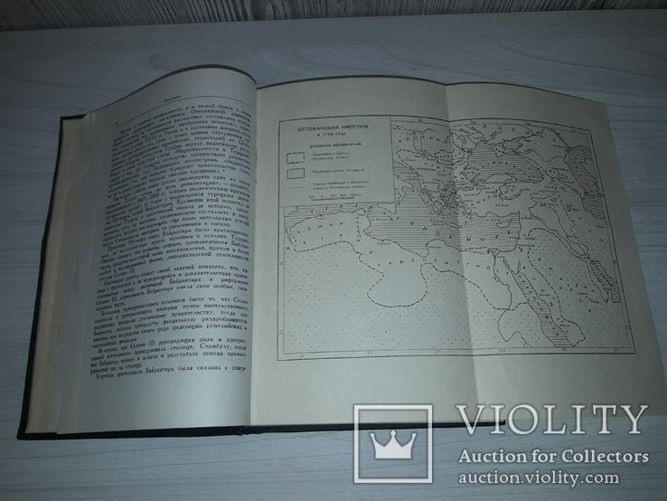 История Оттоманской империи 1947 А.Ф.Миллер тираж 3000, фото №8