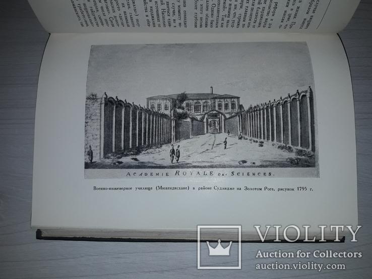 История Оттоманской империи 1947 А.Ф.Миллер тираж 3000, фото №11
