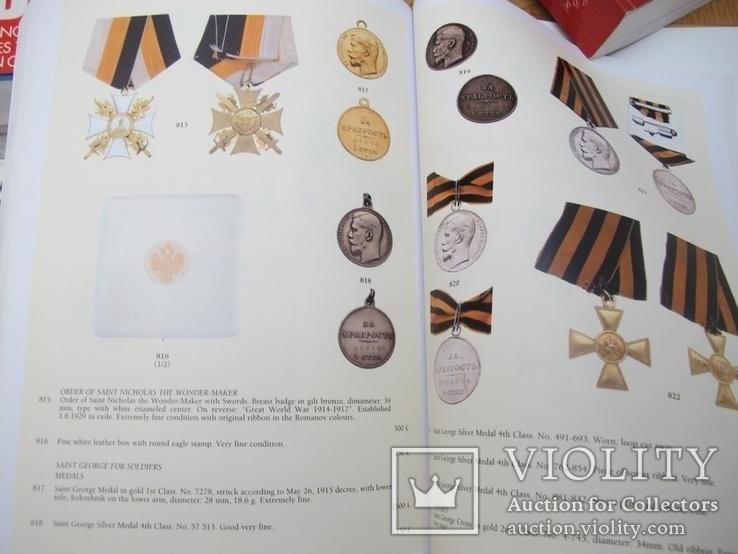 Ордена и медали стран мира.Аукционник, фото №10