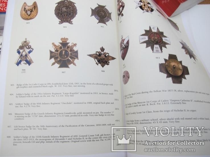 Ордена и медали стран мира.Аукционник, фото №11