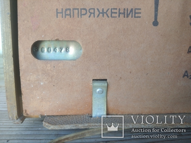 Телевизионный приемник Рекорд 12, фото №13