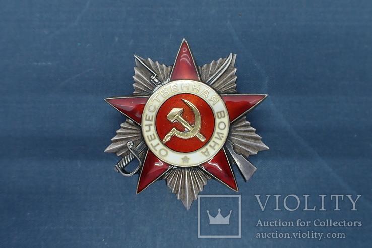 Орден Отечественной Войны 2ст №101*** без клейма