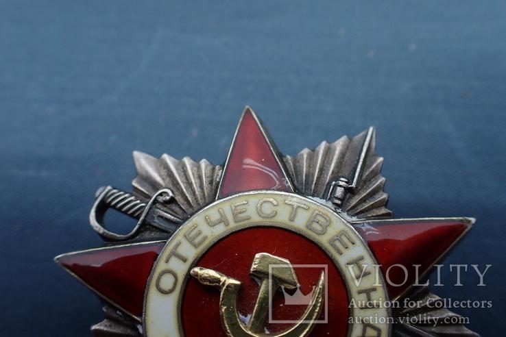Орден Отечественной Войны 2ст №101*** без клейма, фото №4