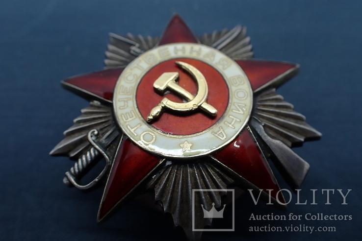 Орден Отечественной Войны 2ст №101*** без клейма, фото №8