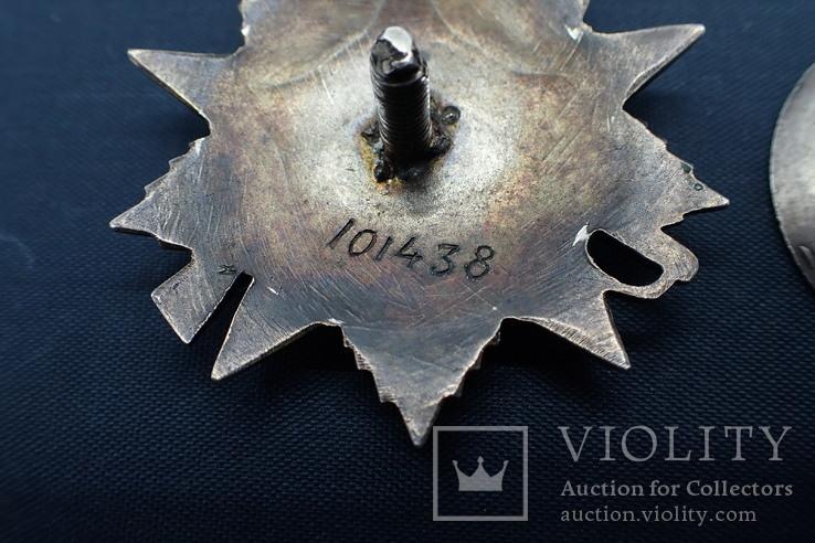 Орден Отечественной Войны 2ст №101*** без клейма, фото №12