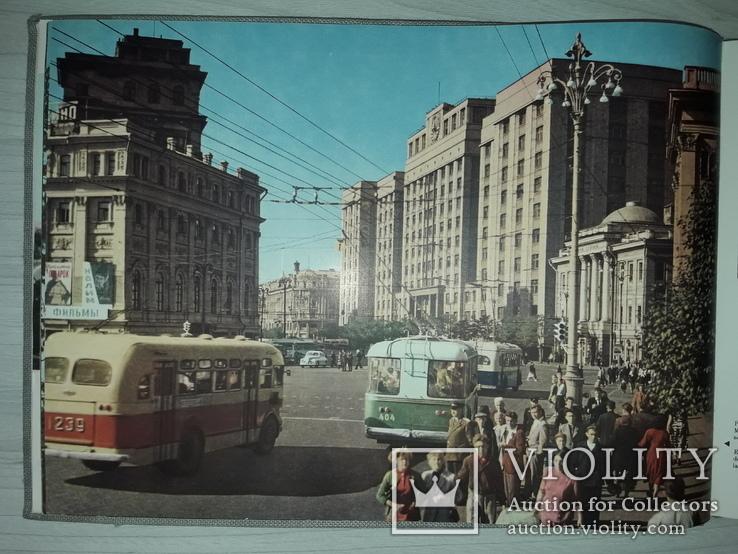 Москва фотоальбом 1963, фото №4