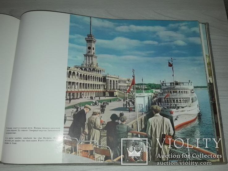 Москва фотоальбом 1963, фото №12