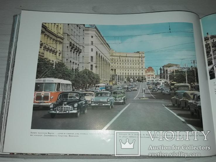 Москва фотоальбом 1963, фото №13