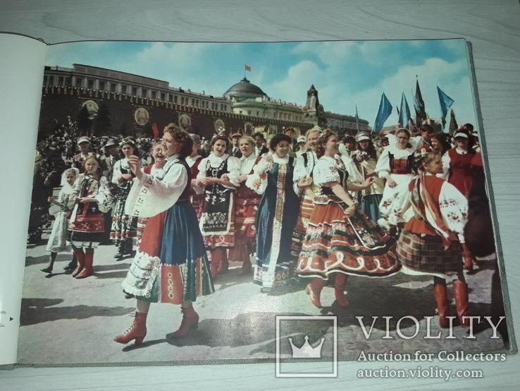 Москва фотоальбом 1963, фото №2