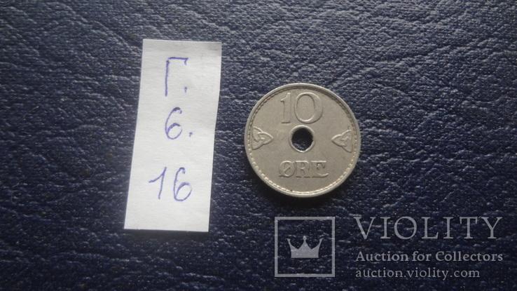 10  эре 1937  Норвегия    (Г.6.16)~, фото №5