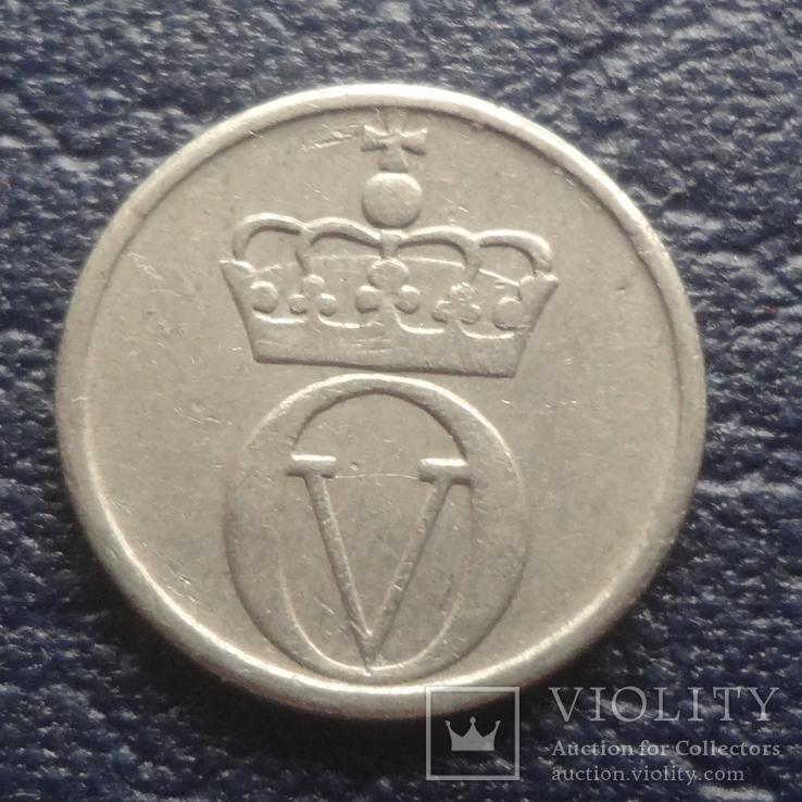 10  эре 1965  Норвегия    (Г.6.27)~, фото №3