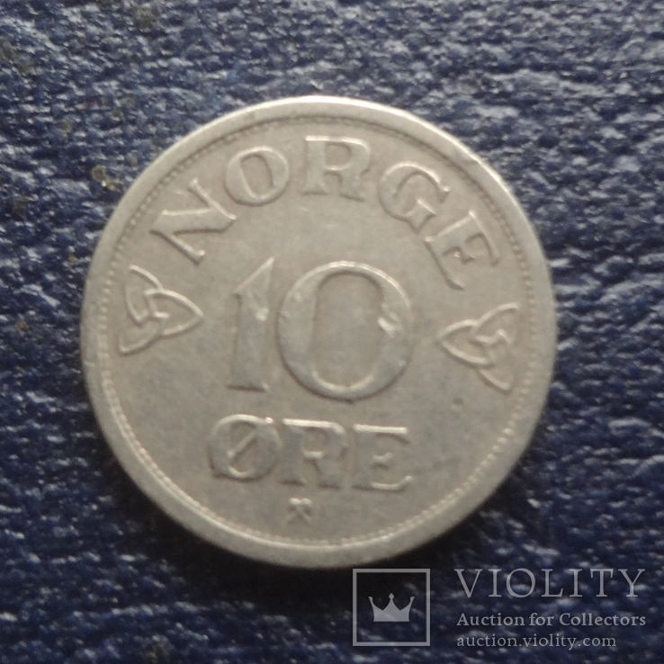 10  эре 1955  Норвегия    (Г.6.31)~, фото №2