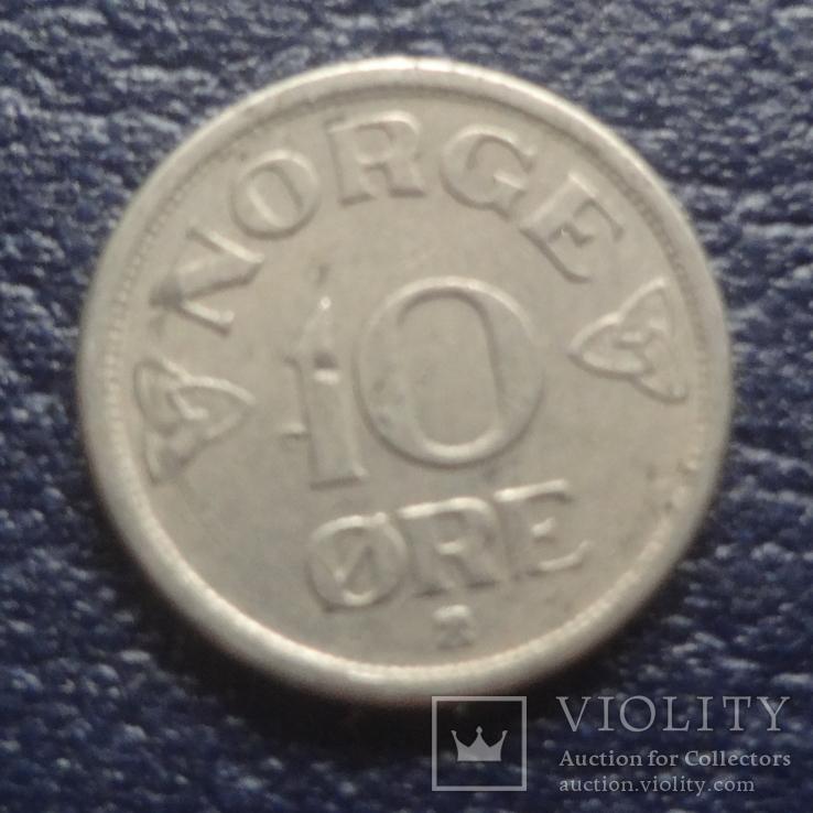 10  эре 1953  Норвегия    (Г.6.41)~, фото №2