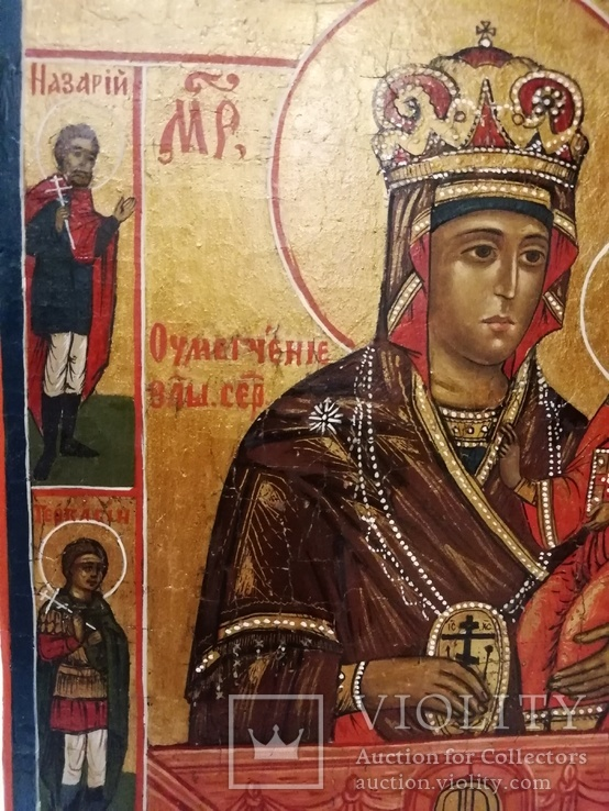 """Икона """"Богородица Умягчение злых сердец"""". 18*15.5., фото №5"""