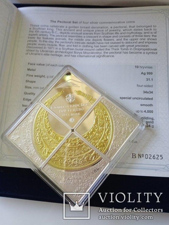 Украина 10 гривен 2019 набор Пектораль серебро 40грн(2), фото №5