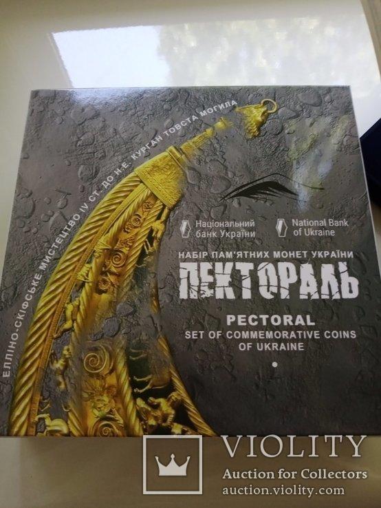 Украина 10 гривен 2019 набор Пектораль серебро 40грн(2), фото №6
