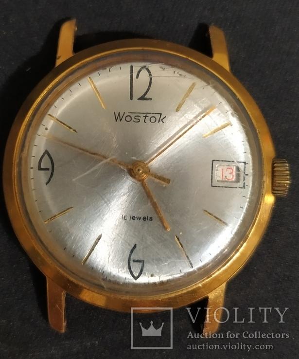 Часы Восток / Wostok au 20 (на ходу)