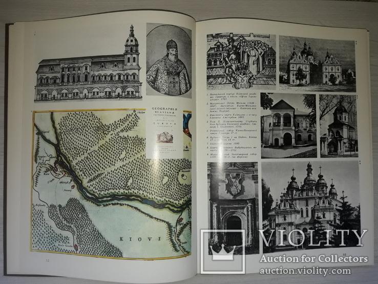 Київ історичний огляд карти,ілюстрації,документи, фото №4