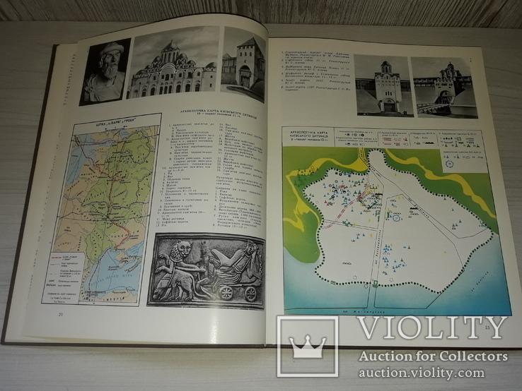 Київ історичний огляд карти,ілюстрації,документи, фото №2