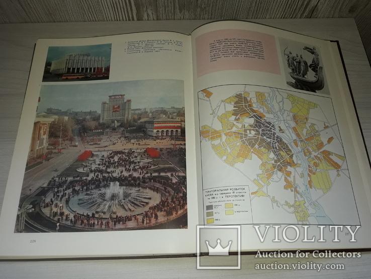 Київ історичний огляд карти,ілюстрації,документи, фото №3
