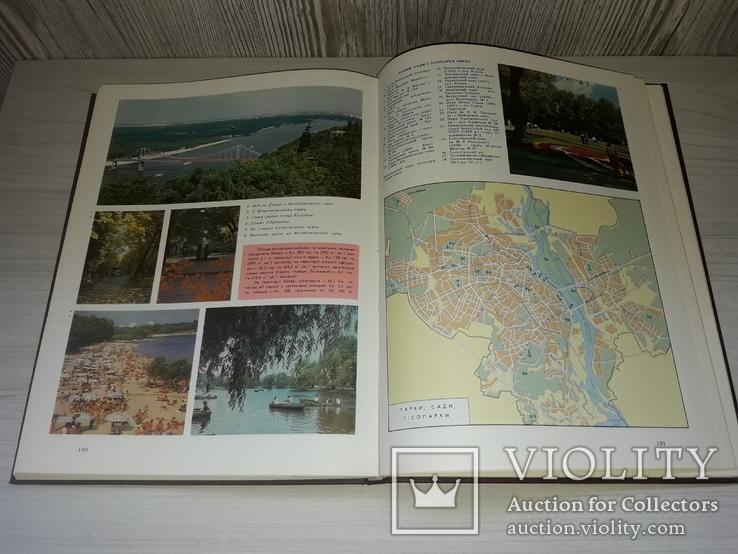 Київ історичний огляд карти,ілюстрації,документи, фото №13