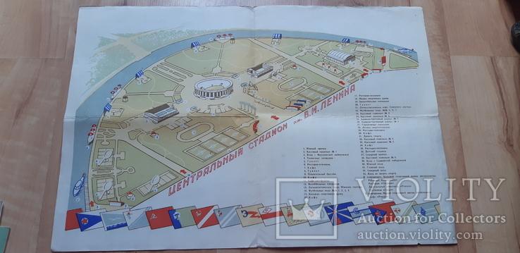 Карта Центральный Стадион имени Ленина 1956 г, фото №3