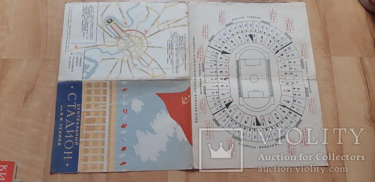 Карта Центральный Стадион имени Ленина 1956 г, фото №4