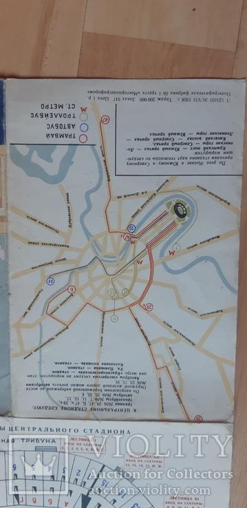 Карта Центральный Стадион имени Ленина 1956 г, фото №5