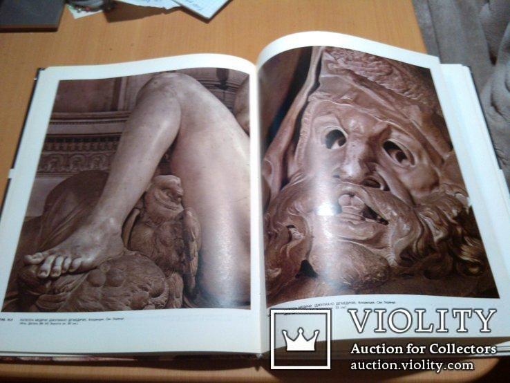 Полное собрание скульптур Микеланджело - скульптор.большой формат, фото №12