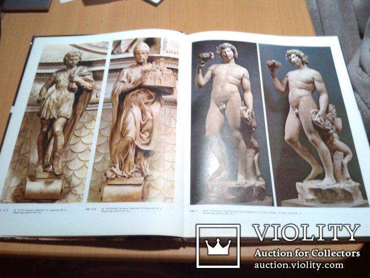 Полное собрание скульптур Микеланджело - скульптор.большой формат, фото №13