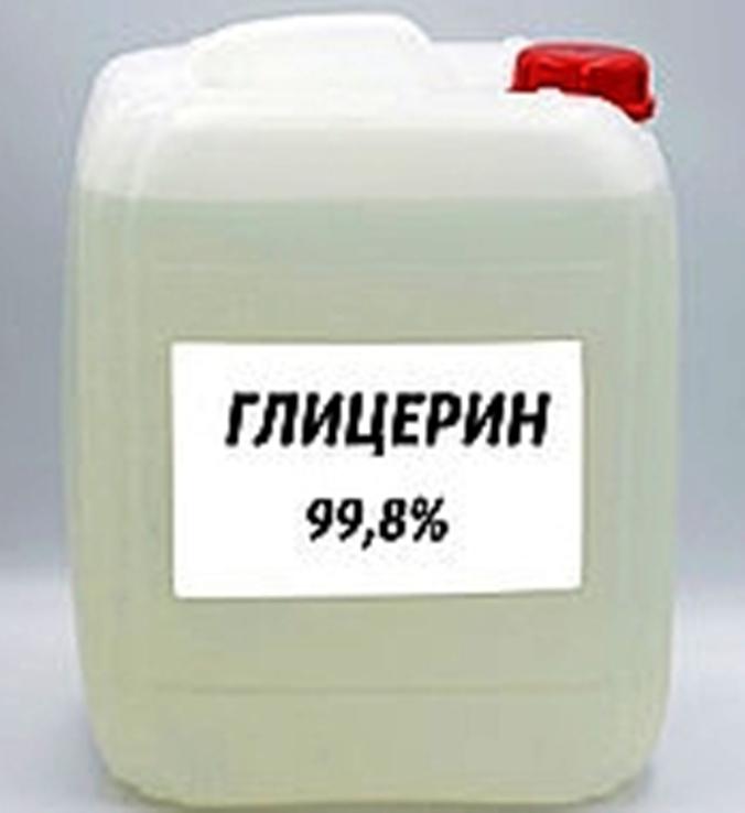 Гліцерин (глицерин). 1 литр (Применяется в быту,хозяйстве,мыловарении и т.д).+*, фото №5