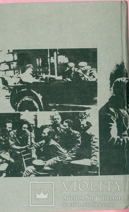 Неизвестный Дзержинский, фото №3