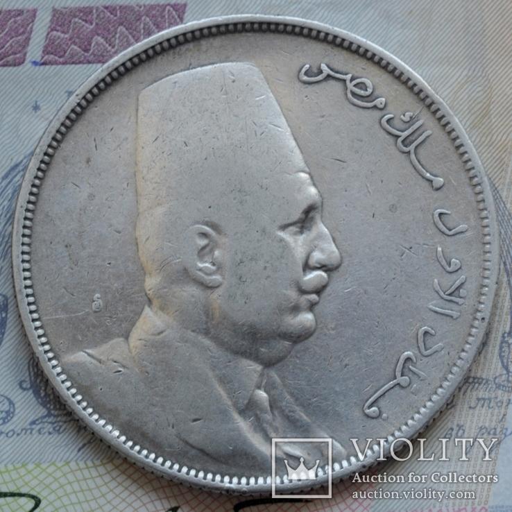 Египет: 10 пиастров 1923, Серебро, фото №3