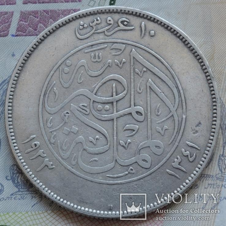 Египет: 10 пиастров 1923, Серебро, фото №2