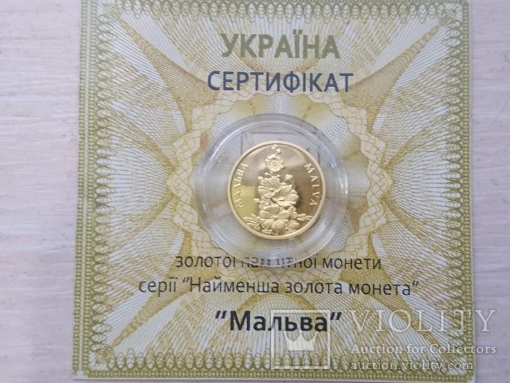 Золотая монета 2 гривны 2012 Мальва.