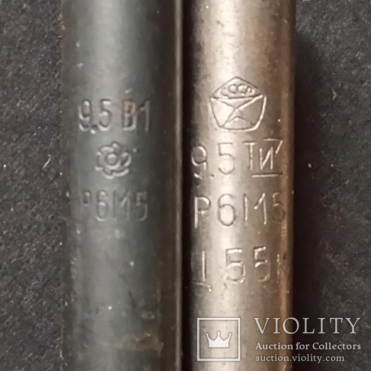 Сверла советские диаметром 9,5 мм Два различных завода, фото №6