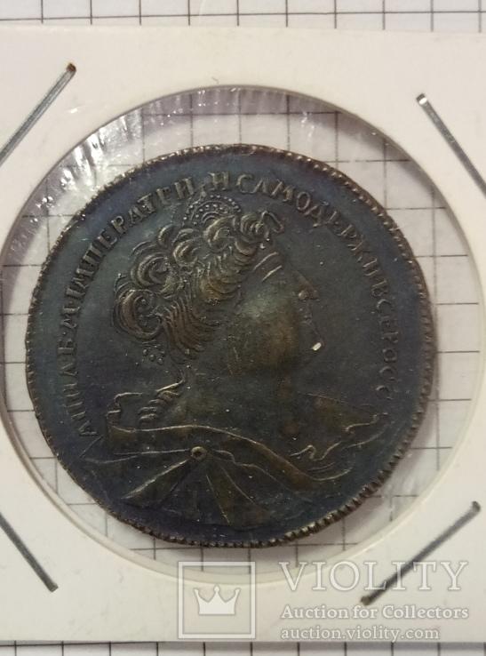 5 копеек 1740 год копия, фото №2