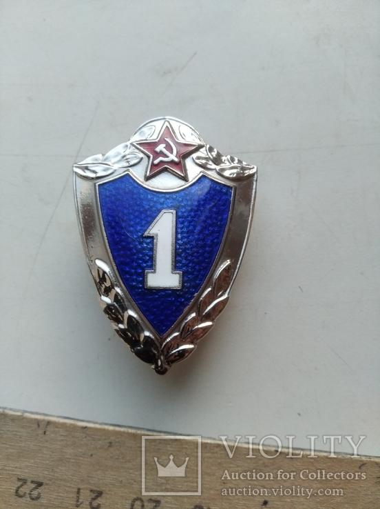 Знак никилированый, фото №3