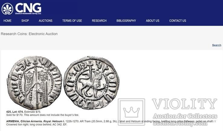 Кілікійська Вірменія, цар Хетум І та цариця Забел, срібний трам 1226-1270рр., фото №12