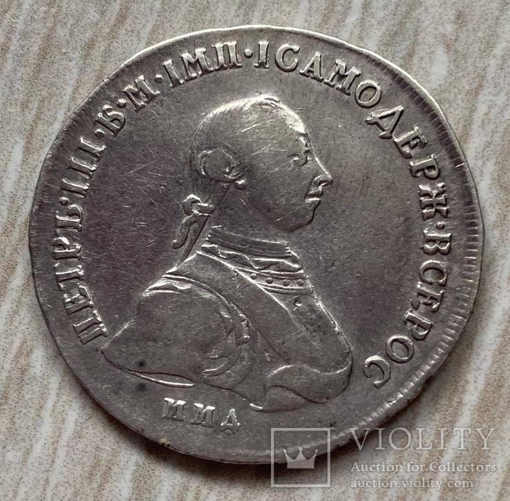 Полтина 1762 ММД-ДМ