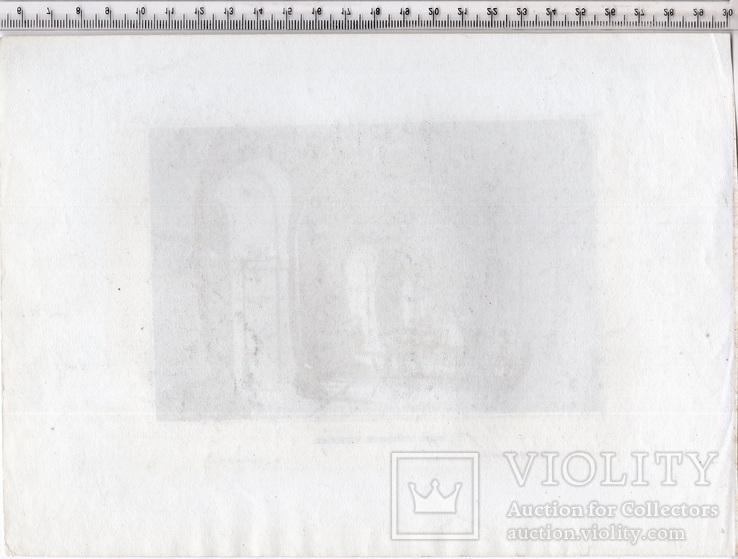 Старинная гравюра. XIX век. (25х17,8см.), фото №8