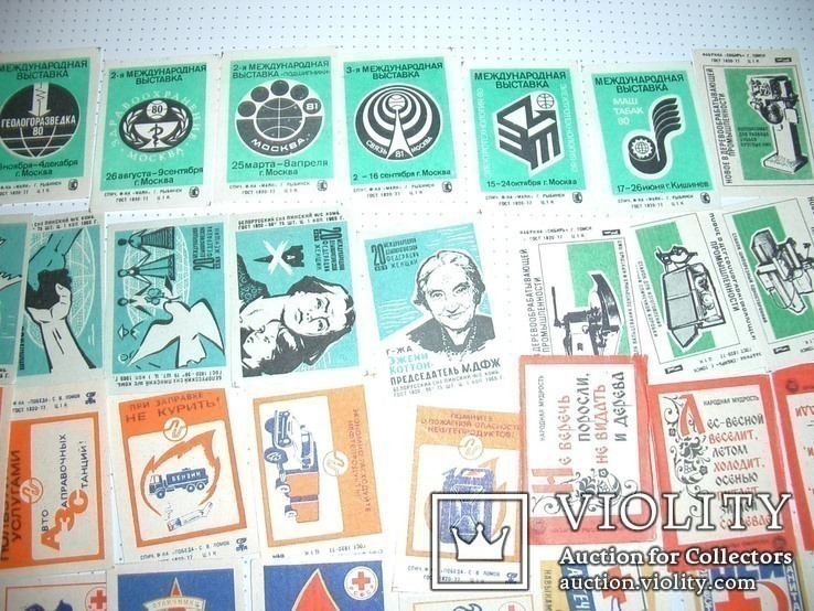 Спичечные этикетки,431 шт,целые серии,нулевые, фото №4