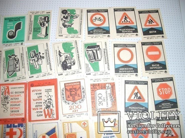 Спичечные этикетки,431 шт,целые серии,нулевые, фото №5
