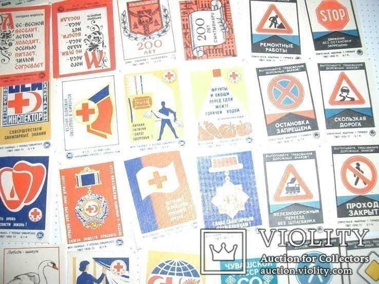 Спичечные этикетки,431 шт,целые серии,нулевые, фото №6