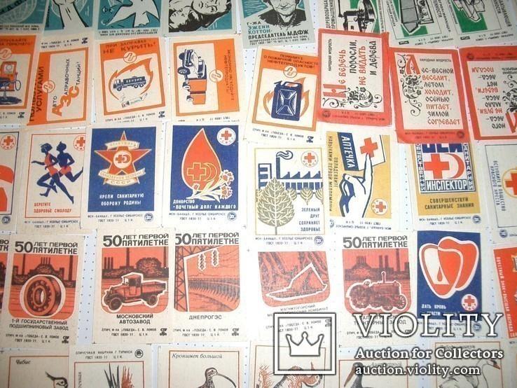 Спичечные этикетки,431 шт,целые серии,нулевые, фото №7