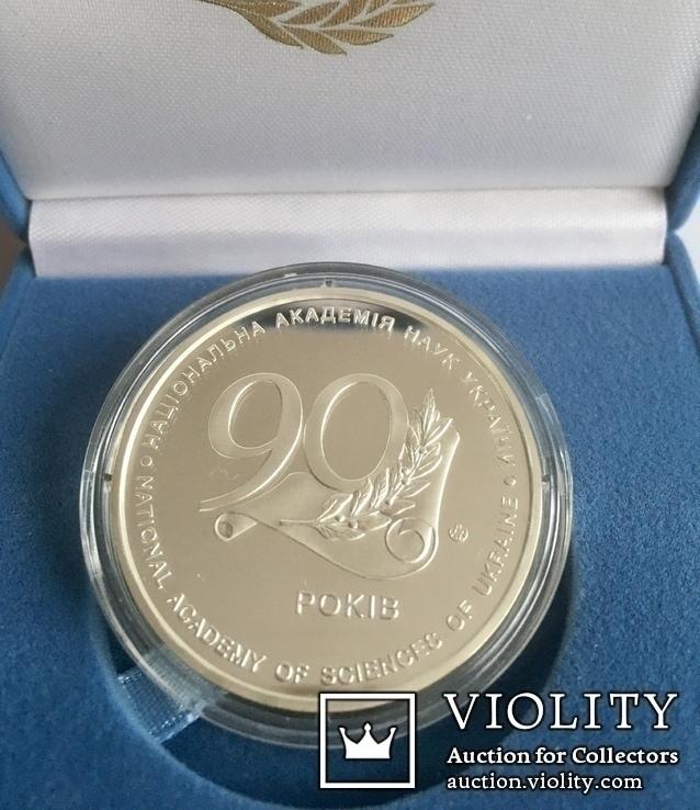 Серебряная настольная медаль 90 лет Национальной академии наук Украины 2008 ,тираж 300 эк., фото №4